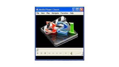 Un lecteur capable de lire tous les fichiers audio et vidéo !