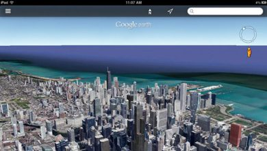 iOS : Street View fait partie de la nouvelle version de Google Earth