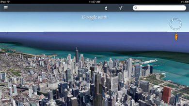 iOS : Street View fait partie de la nouvelle version de Google Earth