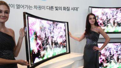 Samsung : l'immersion dans l'image grâce à la télévision incurvée