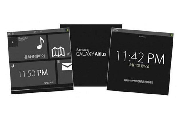 Samsung : une « SM-V700 » qui confirme l'existence de sa montre intelligente