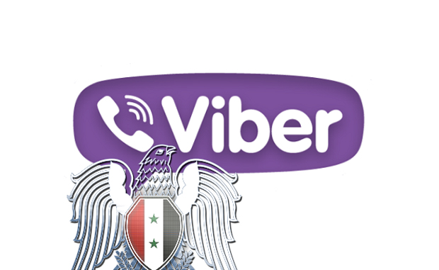 Viber : cible d'une cyberattaque syrienne