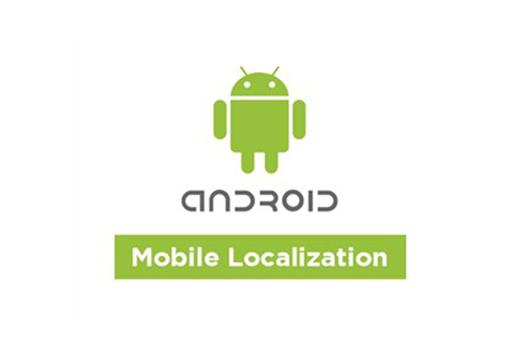 Android : généralisation du service de localisation de son smartphone