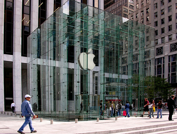 Apple Store : pourquoi a-t-il fermé quelques heures ?