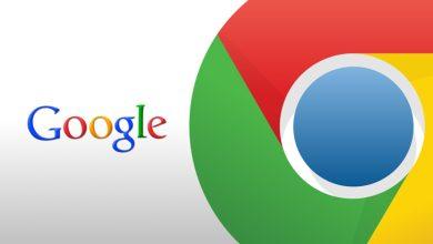 Chrome 29 : disponible au téléchargement dès maintenant