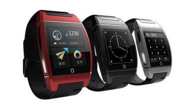 inWatch One : encore une montre intelligente en attendant l'iWatch