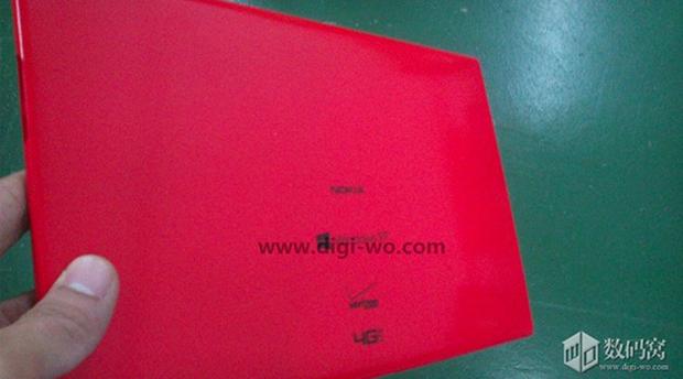 Nokia Tablet : serait-ce le nom de la tablette Windows RT signée Nokia ?
