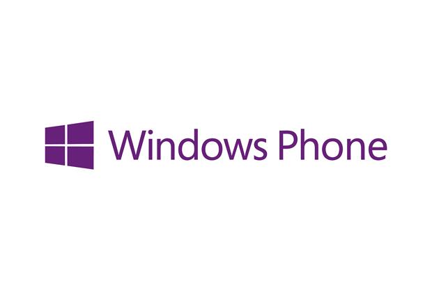Windows Phone : des résultats dopés grâce à Android