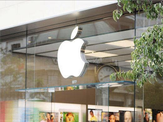 Apple dans le collimateur de la DGCCRF