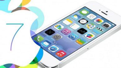 Apple : sortie de iOS 7, mais aussi de iOS 7.0.1