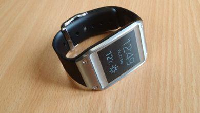Galaxy Gear : bientôt supportée par les Galaxy S4