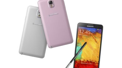 Galaxy Note 3 : Samsung lance sa nouvelle phablette