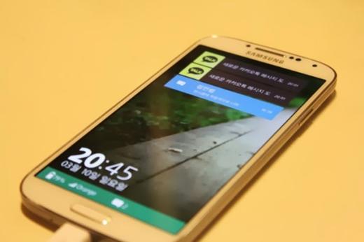 Tizen 3.0 se dévoile sur Samsung Galaxy S4