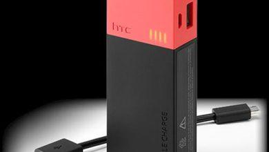 HTC Battery Bar : une solution pour améliorer l'autonomie de tous les smartphones