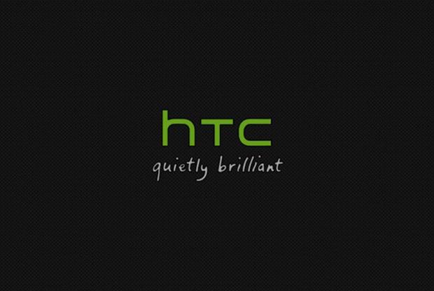 HTC : dans la tourmente en raison de vols et escroquerie