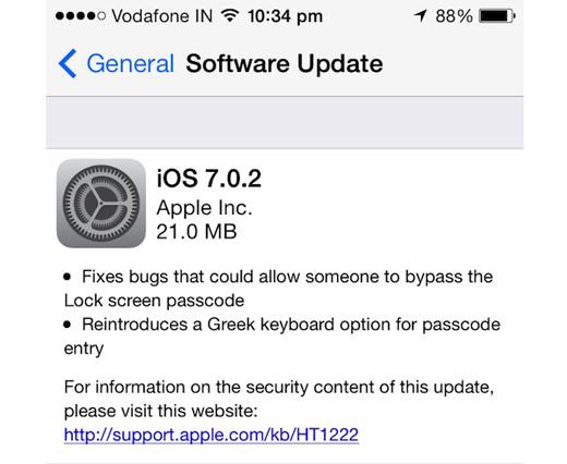 iOS 7.0.2 corrige un souci de sécurité avec l'écran de verrouillage