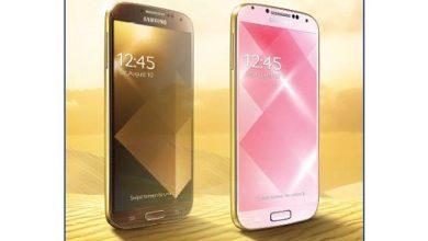 Samsung : un Galaxy S4 doré visage à l'iPhone 5S