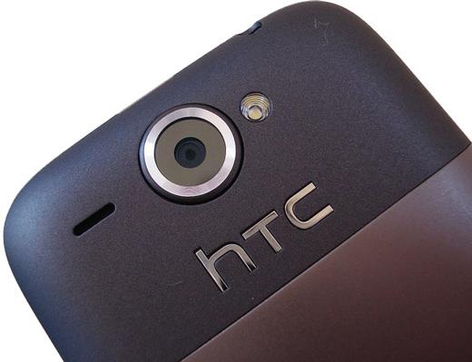 Les smartphones d'Amazon bientôt signés par le Taïwanais HTC