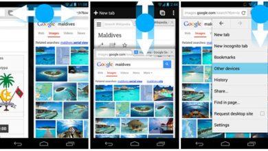 Bug de Chrome pour iOS : une navigation plus vraiment privée