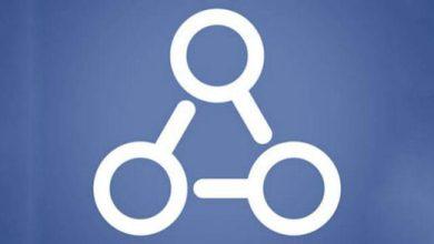 Le moteur Graph Search bientôt intégré dans Facebook pour iOS