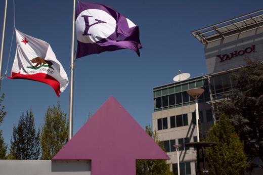Yahoo! fait l'acquisition de LookFlow pour renforcer Flickr