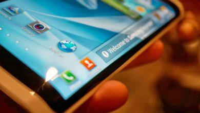 Samsung : un Galaxy Note 3 à écran incurvé présenté la semaine prochaine ?