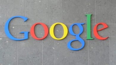 Le Brésil a ouvert une enquête sur Google