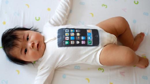 Ils vendent leur fille pour s'acheter un iPhone !