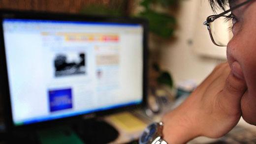 Les réseaux sociaux ne sont pas autorisés en Iran !