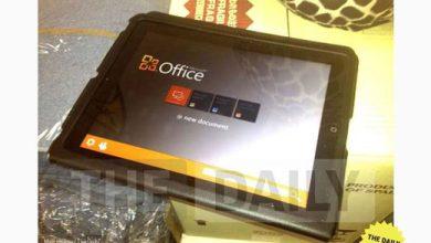 Une version de Microsoft Office pour iPad en préparation