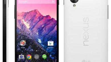 Nexus 5 : une annonce officielle pour Halloween ?