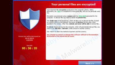Un virus qui crypte les fichiers puis demande un paiement