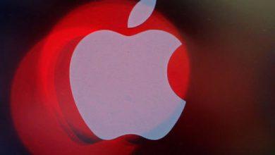 Apple : un iPhone à écran « courbe » en 2014 ?
