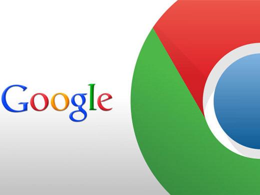 Sécurité renforcée pour Google Chrome