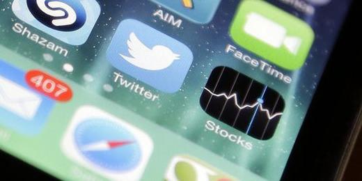 L'application Twitter sur un iPhone.