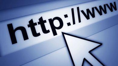 Les mystères d'internet : le décryptage de l'adresse d'un site