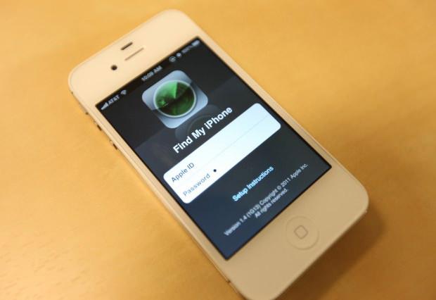 iOS 7 : une faille permet de désactiver la fonction « Localiser mon iPhone »
