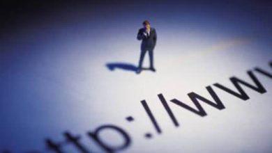 Informatique : quelle est l'utilité d'un nom de domaine ?