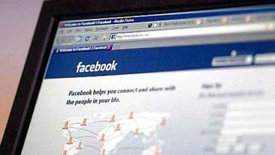 Photo of Facebook : sa boutique de cadeaux fermera le 12 août !
