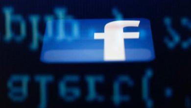 """Facebook crée une fonction """"sauvegarde"""" pour retrouver des contenus plus tard"""