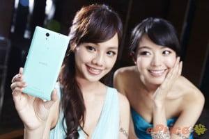 Sony Xperia C3 : un benchmark très encourageant pour ce spécialiste du selfie