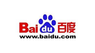 Le Chinois Baidu travaille sur une voiture autonome