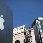 iPhone 6, montre connectée... : Apple à l'heure d'une nouvelle révolution ?