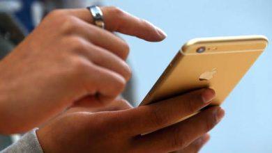 Apple : l'iOS 8 se plante, le titre aussi