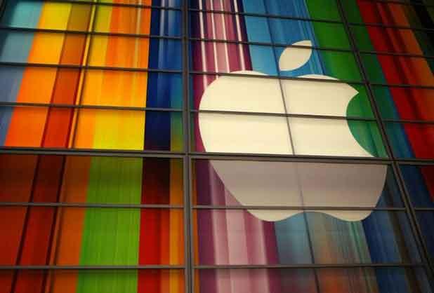 Le logo d'Apple sur le centre culturel Yerba Buena à San Francisco, aux États-Unis.