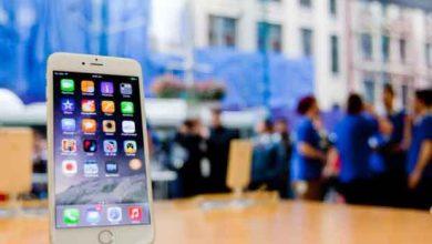 iOS 8.0.2 disponible en téléchargement