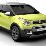 citroen-c1-urban-ride-photo-1