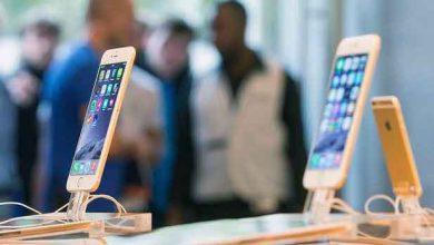 iOS 8 : Apple corrige des dysfonctionnements