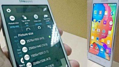 Samsung Galaxy Grand Prime : la fiche technique dévoilée
