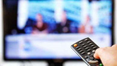 Hausse de 3 euros de la redevance télé en 2015, à 136 euros